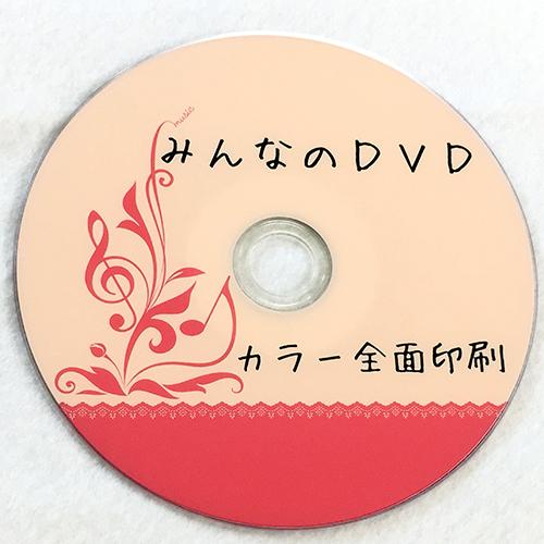 dvdfullcolor
