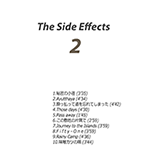 the side effects 2